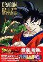 【中古】ドラゴンボールZ (劇) 神と神 【DVD】/野沢雅子DVD/コミック