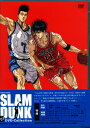 【中古】初限)3.SLAM DUNK コレクション 【DVD】/