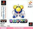 【中古】ツインビーRPGソフト:プレイステーションソフト/ロールプレイング・ゲーム