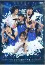 【SYO受賞】【中古】ももいろクローバー/4.10中野サンプラザ大会 も… 【DVD】/ももいろクロ...