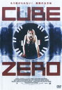【中古】CUBE ZERO/ザカリー・ベネットDVD/洋画サスペンス