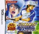 【中古】テニスの王子様 2005 CRYSTALDRIVEソフト:ニンテンドーDSソフト/マンガアニメ・ゲーム