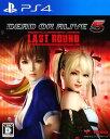 【中古】DEAD OR ALIVE5 Last Roundソフト:プレイステーション4ソフト/アクション ゲーム