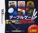 【中古】テーブルゲームスピリッツソフト:ニンテンドーDSソフト/テーブル・ゲーム