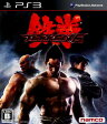 【中古】鉄拳6ソフト:プレイステーション3ソフト/アクション・ゲーム