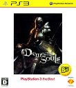 【中古】Demon's Souls PlayStation3...