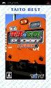 【中古】電車でGO!ポケット 大阪環状線編 TAITO BESTソフト:PSPソフト/シミュレーション・ゲーム