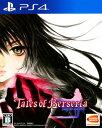 【中古】テイルズ オブ ベルセリアソフト:プレイステーション4ソフト/ロールプレイング・ゲーム