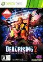 【中古】【18歳以上対象】デッドライジング2ソフト:Xbox360ソフト/アクション・ゲーム