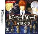 【中古】DEATH NOTE 〜Lを継ぐもの〜ソフト:ニンテンドーDSソフト/マンガアニメ・ゲーム