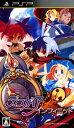 【中古】ディスガイア インフィニットソフト:PSPソフト/アドベンチャー・ゲーム