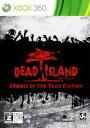 【中古】【18歳以上対象】DEAD ISLAND:Zombie of the Year Editionソフト:Xbox360ソフト/ロールプレイング・ゲーム
