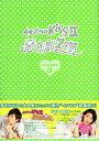【中古】イタズラなKissII 惡作劇2吻 DVD−BOX III/アリエル・リンDVD/韓流・華流