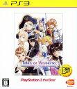 【中古】テイルズ オブ ヴェスペリア PlayStation3 the Bestソフト:プレイステーション3ソフト/ロールプレイング・ゲーム