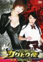 【中古】1.カクトウ便 Battle Run XX 【DVD】/小阪由佳DVD/邦画アクション