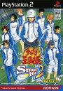 【中古】テニスの王子様 Smash Hit!2ソフト:プレイステーション2ソフト/スポーツ・ゲーム