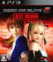 【中古】DEAD OR ALIVE5 Last Roundソフト:プレイステーション3ソフト/アクション ゲーム