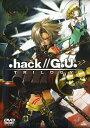 【中古】.hack//G.U.TRILOGY 【DVD】/櫻井孝宏DVD/SF