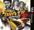 【中古】ドライバー:レネゲイド3Dソフト:ニンテンドー3DSソフト/スポーツ・ゲーム