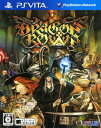 【中古】ドラゴンズクラウンソフト:PSVitaソフト/ロールプレイング・ゲーム