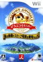 【中古】どうぶつ奇想天外! 〜謎の楽園でスクープ写真を激写せよ!〜ソフト:Wiiソフト/アドベンチャー・ゲーム