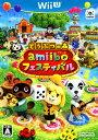 【中古】どうぶつの森 amiiboフェスティバル (ソフトのみ)ソフト:WiiUソフト/任天堂キャラクター・ゲーム