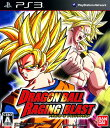 【中古】ドラゴンボール レイジングブラストソフト:プレイステーション3ソフト/マンガアニメ・ゲーム