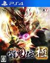 【中古】討鬼伝 極ソフト:プレイステーション4ソフト/ハンティングアクション・ゲーム