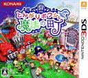 【中古】とんがりボウシと魔法の町ソフト:ニンテンドー3DSソフト/シミュレーション・ゲーム