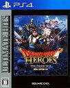 【中古】ドラゴンクエストヒーローズ 闇竜と世界樹の城 アルティメット ヒッツソフト:プレイステーション4ソフト/ロールプレイング・ゲーム