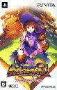 【中古】ToHeart2 ダンジョントラベラーズ プレミアムエディション (限定版)