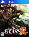 【中古】討鬼伝2ソフト:プレイステーション4ソフト/ハンティングアクション・ゲーム