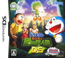 【中古】ドラえもん のび太と緑の巨人伝 DSソフト:ニンテンドーDSソフト/マンガアニメ・ゲーム