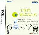 【中古】得点力学習DS 小学校要点まとめソフト:ニンテンドーDSソフト/脳トレ学習・ゲーム