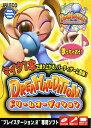 【中古】ドリームオーディション (同梱版)ソフト:プレイステーション2ソフト/その他・ゲーム