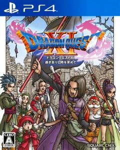 【中古】ドラゴンクエストXI 過ぎ去りし時を求めてソフト:プレイステーション4ソフト/ロールプレイング・ゲーム