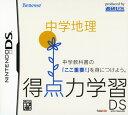 【中古】得点力学習DS 中学地理ソフト:ニンテンドーDSソフト/脳トレ学習・ゲーム