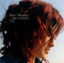 【中古】Blue Butterfly/渡辺美里CDアルバム/邦楽