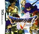 【中古】ドラゴンクエスト5 天空の花嫁ソフト:ニンテンドーDSソフト/ロールプレイング・ゲーム