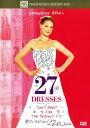 【中古】幸せになるための27のドレス 特別編 【DVD】/キャサリン・ハイグルDVD/洋画ラブロマンス