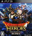 【中古】ドラゴンクエストヒーローズ 闇竜と世界樹の城ソフト:プレイステーション3ソフト/ロールプレイング ゲーム