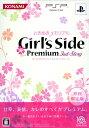 【中古】ときめきメモリアル Girl's Side Premium 〜3rd Story〜 (初回版)