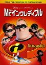 【中古】Mr.インクレディブル 【DVD】/クレイグ T ネルソン
