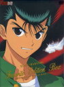 【中古】幽遊白書 Favorite Edition Box 【DVD】