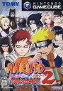 NARUTO−ナルト− 激闘忍者大戦!2ソフト:ゲームキューブソフト/マンガアニメ・ゲーム