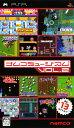 【中古】ナムコミュージアム Vol.2ソフト:PSPソフト/その他・ゲーム