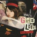 其它 - 【中古】Thats Girls Life(初回生産限定盤)(DVD付)/岡本玲CDアルバム/邦楽