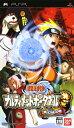 【中古】NARUTO−ナルト− ナルティメットポータブル 無幻城の巻ソフト:PSPソフト/マンガアニメ・ゲーム