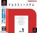 【中古】ナムコミュージアム Vol.1ソフト:プレイステーションソフト/その他・ゲーム