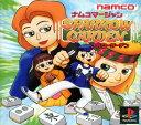 【中古】ナムコマージャン スパローガーデンソフト:プレイステーションソフト/テーブル・ゲーム